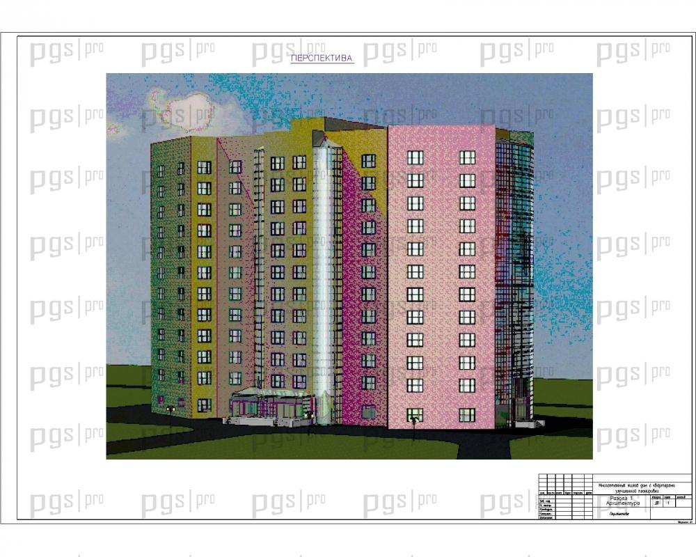 Скачать бесплатно дипломный проект ПГС Диплом № и этажный  1 Перспектива jpg