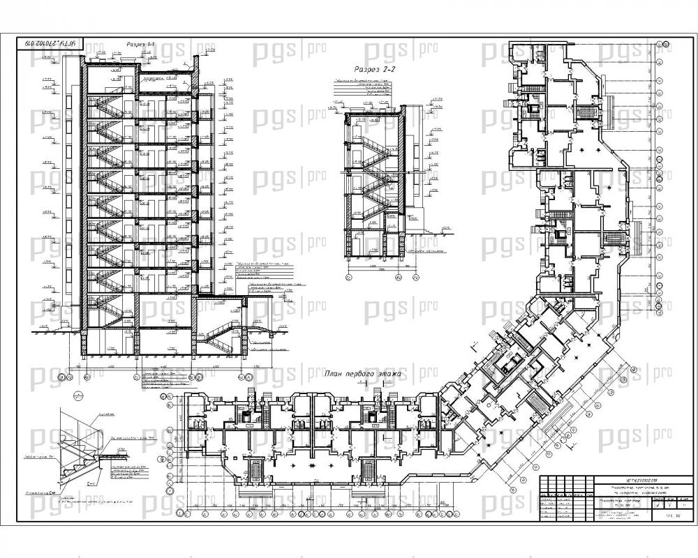 Скачать бесплатно дипломный проект ПГС Диплом № Многоэтажный  3 План перекрытия типового этажа фрагмент плана перекрытия типового этажа план покрытия узел В jpg