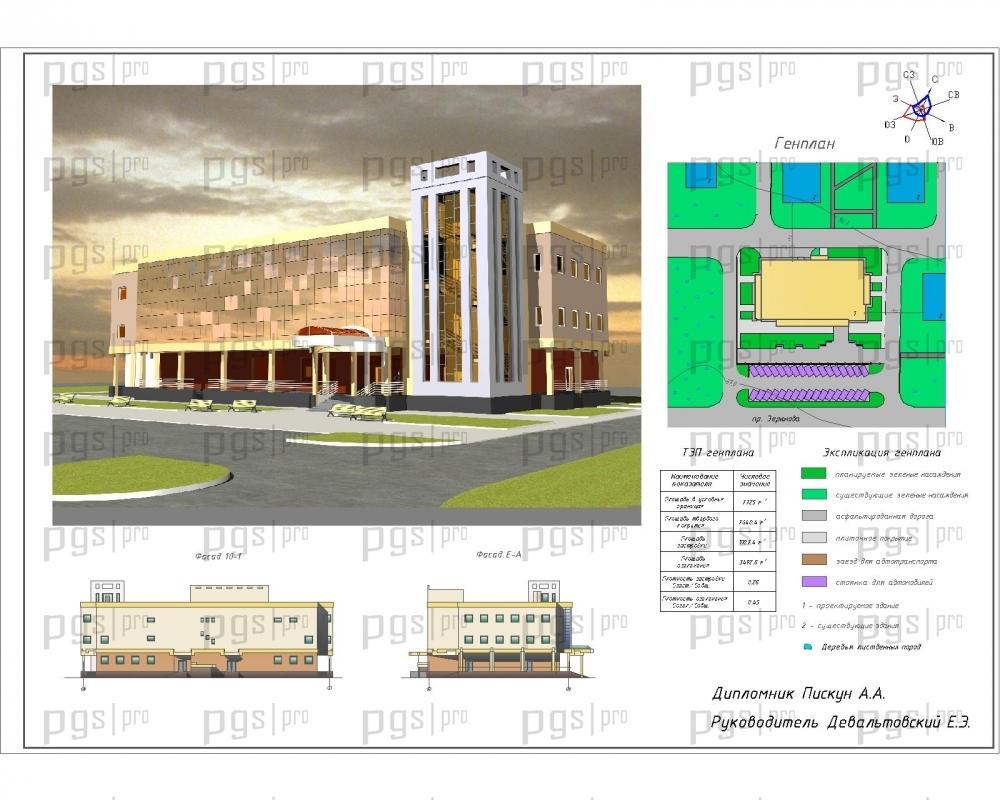 Скачать бесплатно дипломный проект ПГС Диплом № Торговый  1 Фасады генплан jpg