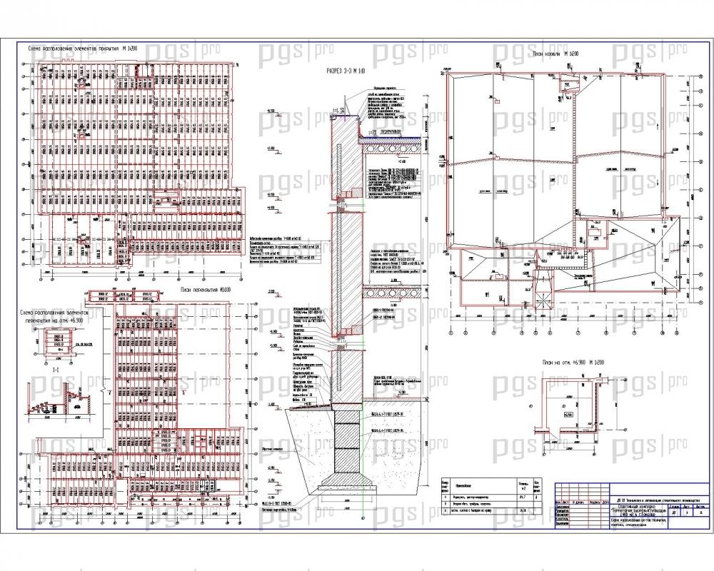 Скачать бесплатно дипломный проект ПГС Диплом № Спортивный  3 Схема расположения элементов покрытия разрезы спецификации jpg