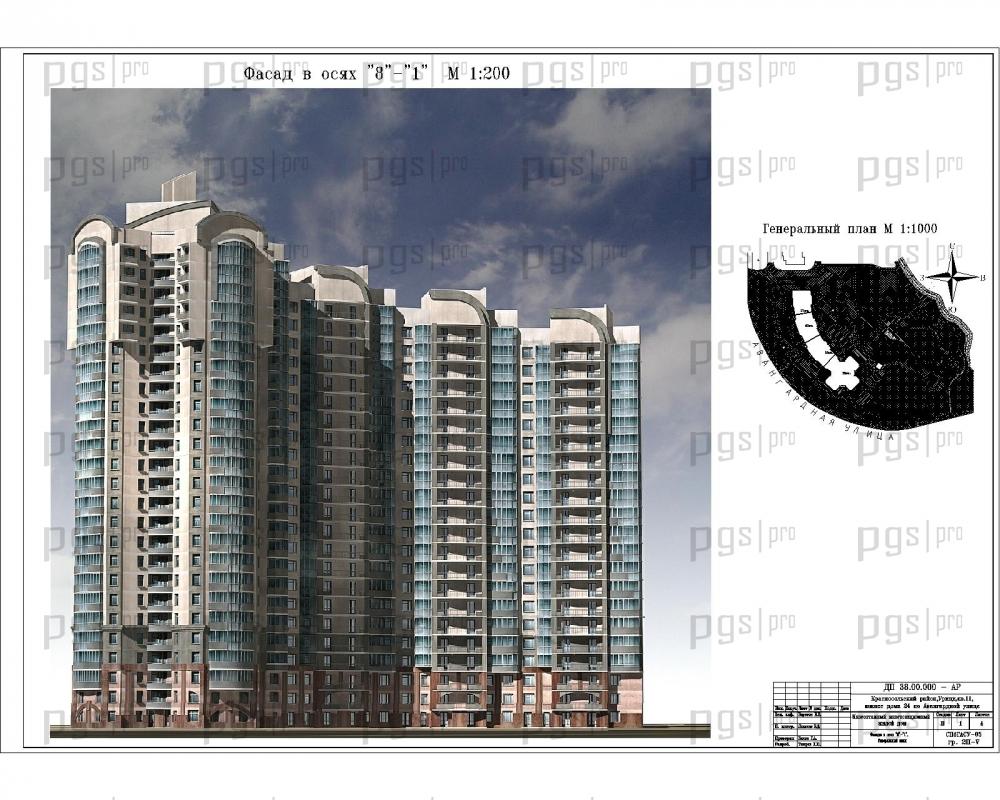 Скачать бесплатно дипломный проект ПГС Диплом № Многоэтажный  1 Фасады в осях 8 1 Генеральный план jpg