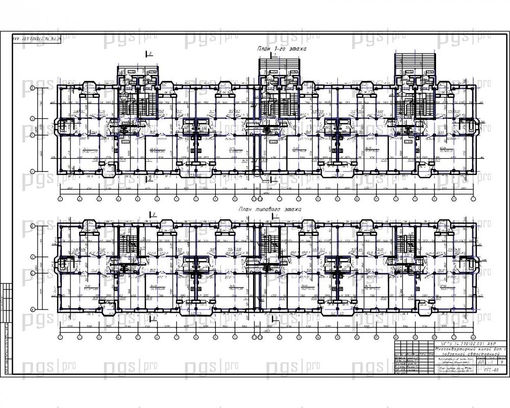 Бизнес План Строительства Многоэтажного Дома Скачать Бесплатно