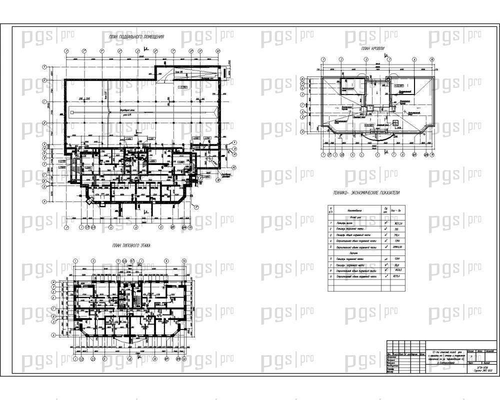 Построение генерального плана участка с коммуникациями, планов типового этажа и подвала, аксонометрической схемы...