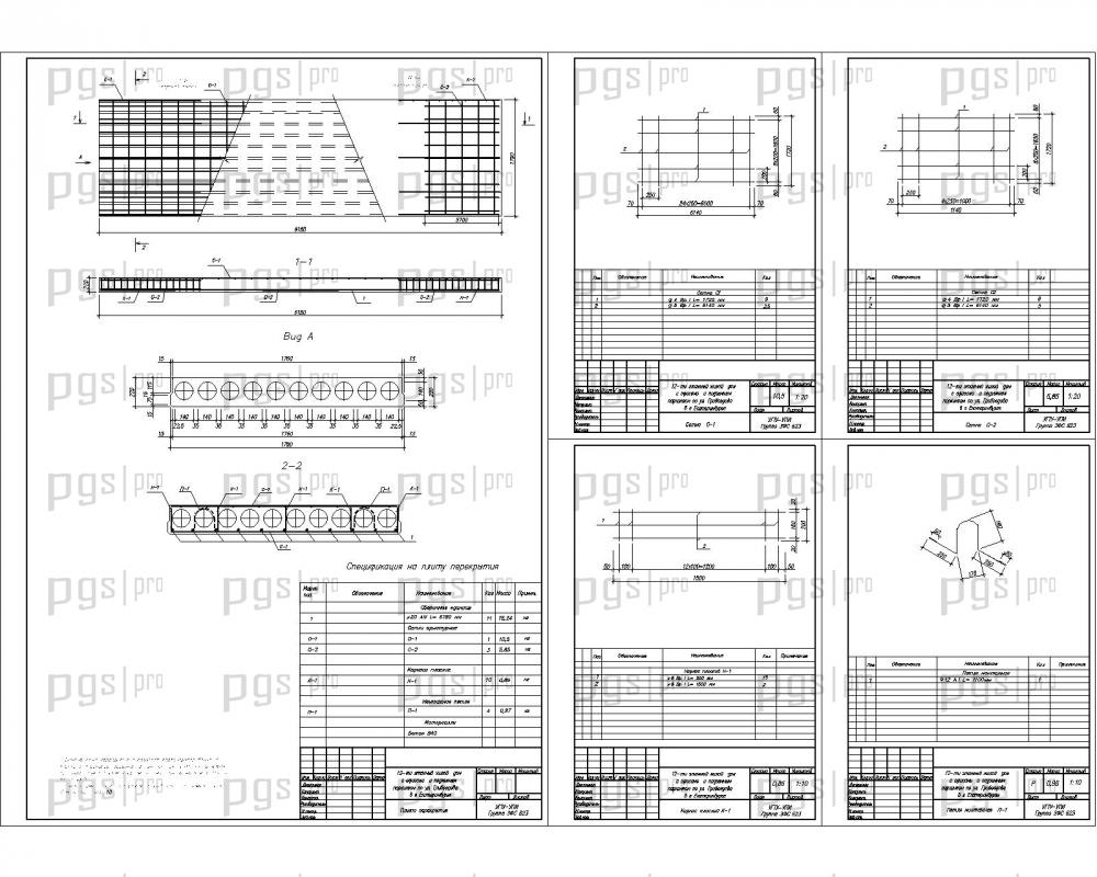 Купить дипломный Проект № ти этажный односекционный жилой дом в г  Скачать бесплатно дипломный проект 12 ти этажный жилой дом