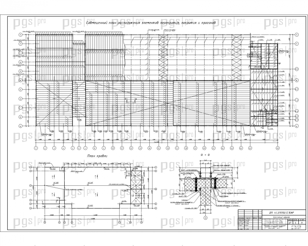 Схема инвертора союз цар300