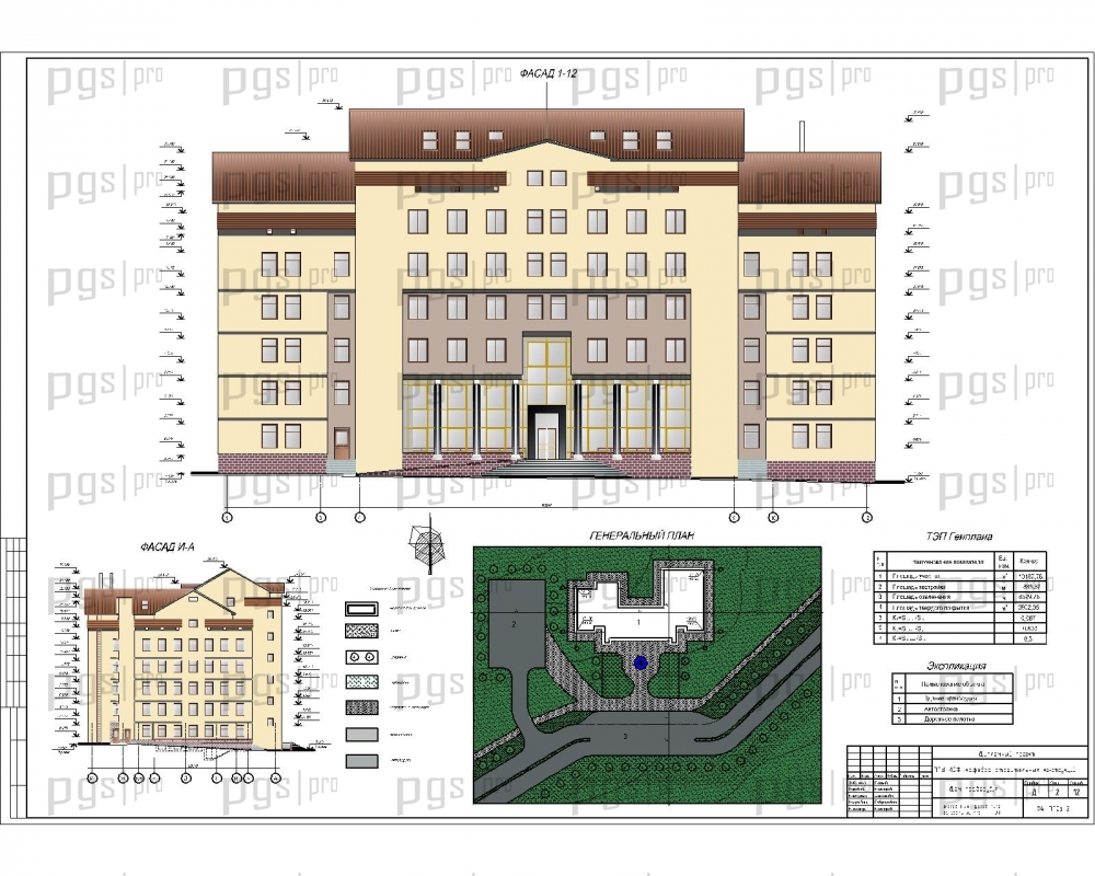 Скачать бесплатно дипломный проект ПГС Диплом № Дом  1 Фасад И А фасад 1 12 генеральный план ТЭП jpg