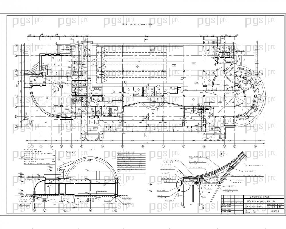 Скачать бесплатно дипломный проект ПГС Диплом № Центр спорта  2 План 1 этажа на отм 0 000 разрез 1 1 узел jpg