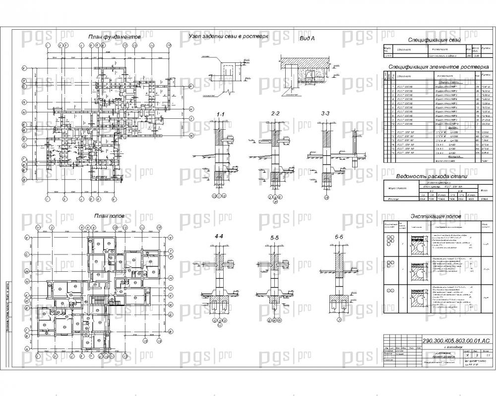 Технологическая Карта Устройство Линолеумных Полов