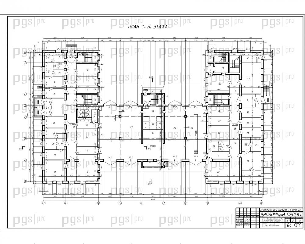 Скачать бесплатно дипломный проект ПГС Диплом № Пожарное  2 План 1 го этажа jpg