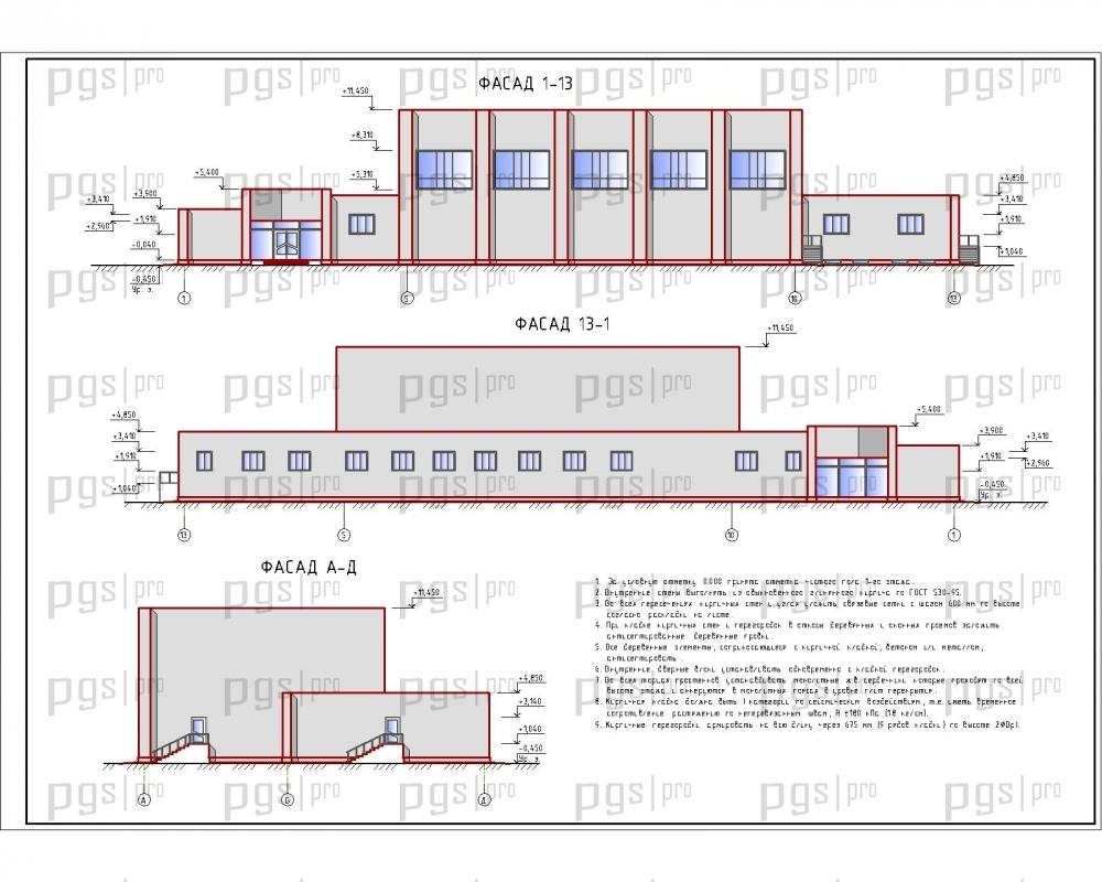 Скачать бесплатно дипломный проект ПГС Диплом № Спортивный  3 Фасады jpg