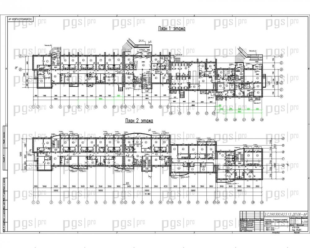 Скачать бесплатно дипломный проект ПГС Диплом № Гостиница с  2 План 1 и 2 го этажа jpg