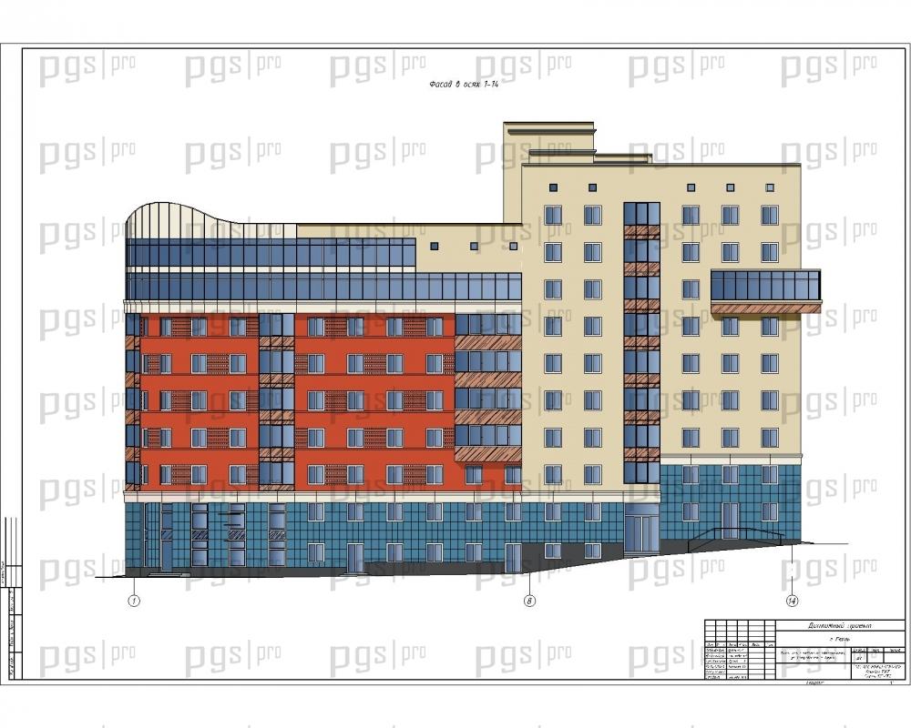 продаже торгового проекты жилых домов пермь смотрит