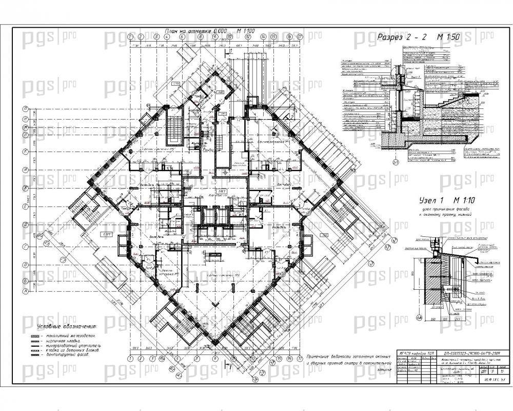 Скачать бесплатно дипломный проект ПГС Диплом № Многоэтажный  3 План на отметке 0 000 разрез узел jpg