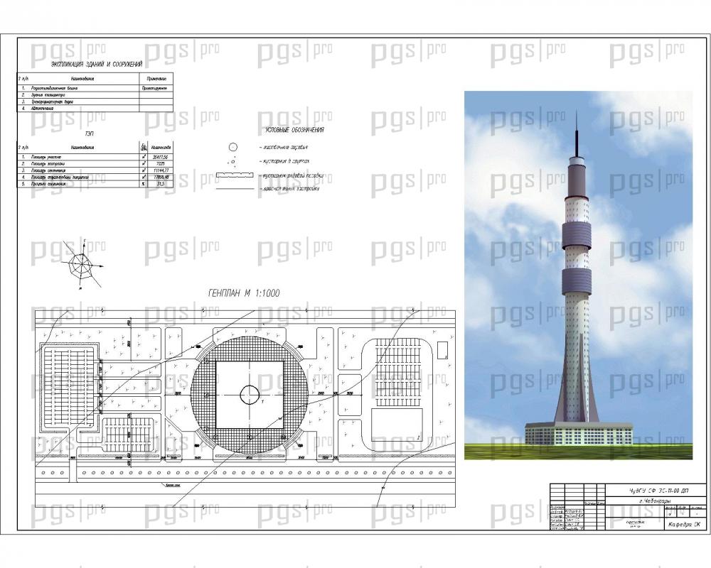 Скачать бесплатно дипломный проект ПГС Диплом №  1 3d модель генеральный план jpg