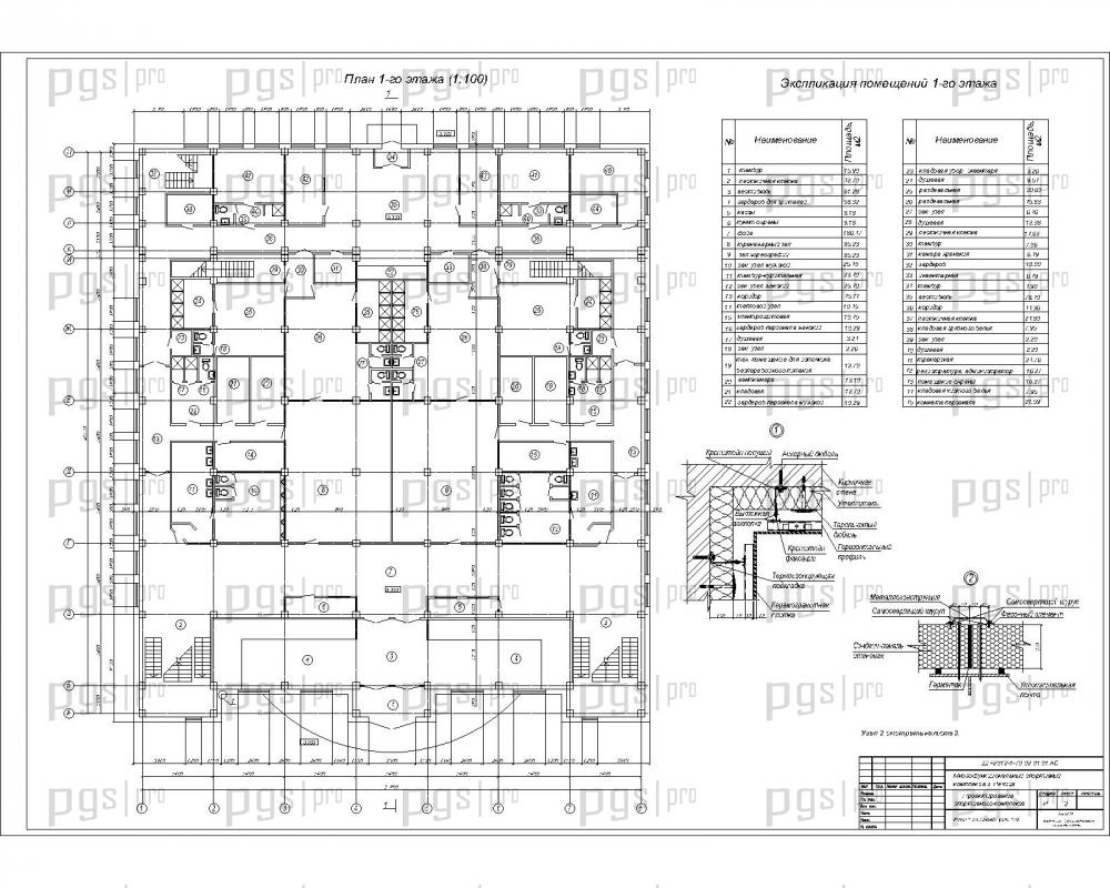 Скачать бесплатно дипломный проект ПГС Диплом №  2 План 1 го этажа jpg