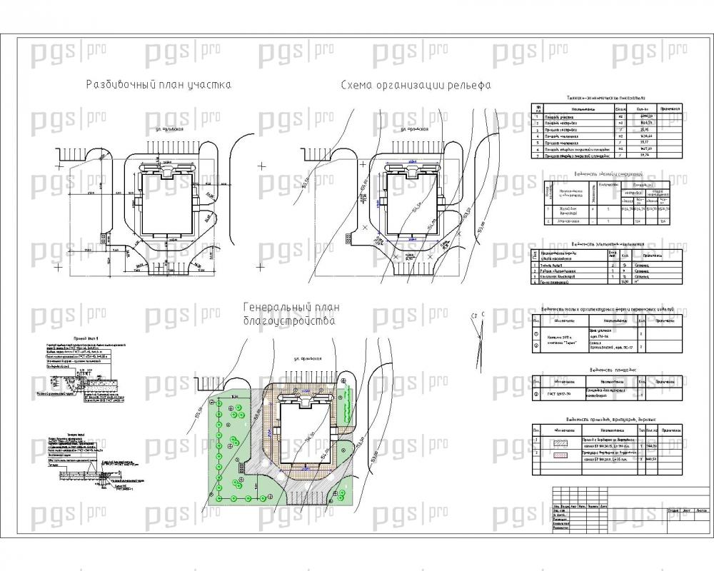 планировка 2 этажного жилого дома схема