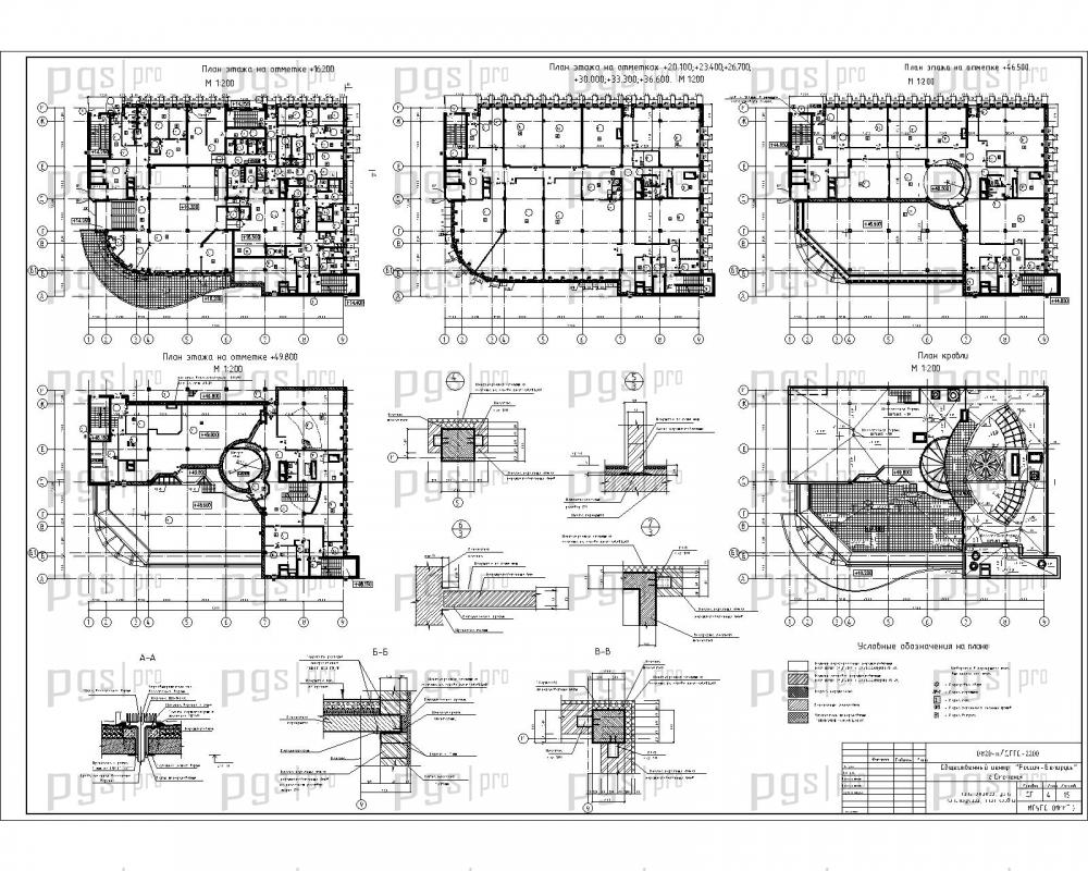 Скачать бесплатно дипломный проект ПГС Диплом № Общественный  4 Планы этаже план кровли узлы jpg